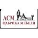 АСМ-Элегант, г. Екатеринбург