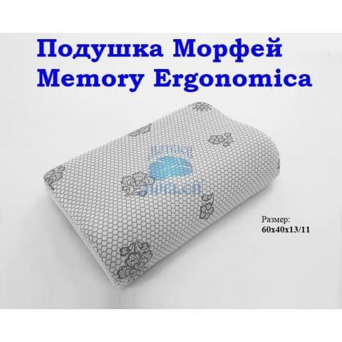 Ортопедическая подушка Мемори Ergonomica (двойная волна)