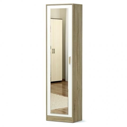Прихожая МОДУЛЬ шкаф-1 с зеркалом
