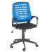 Кресло компьютерное Ирис